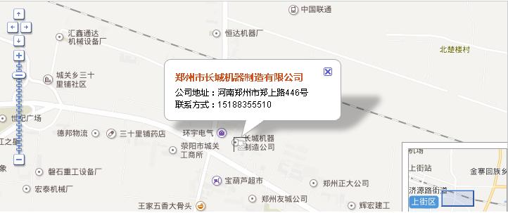 郑州长城混凝土搅拌站厂家地址