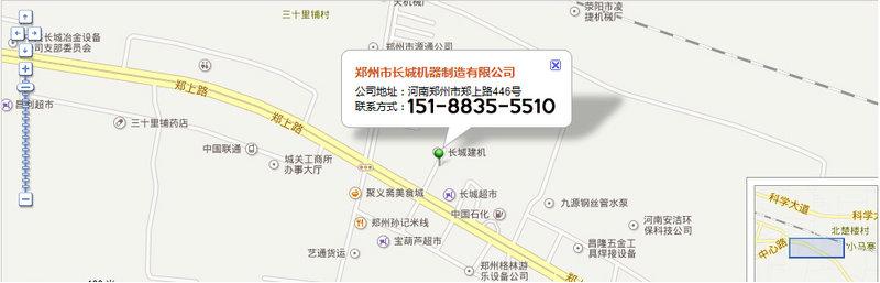 长城建机公司地址