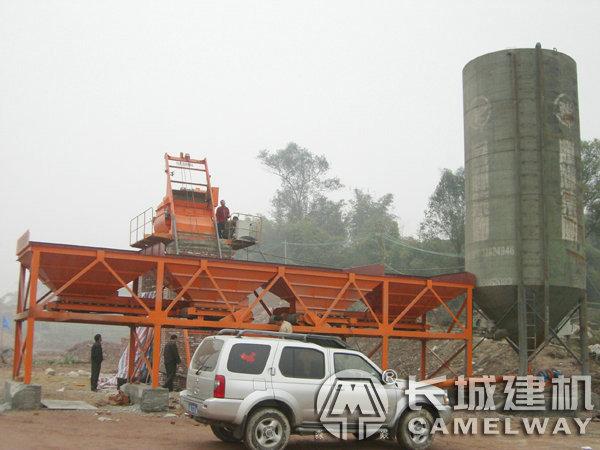 750型水泥商砼拌合设备