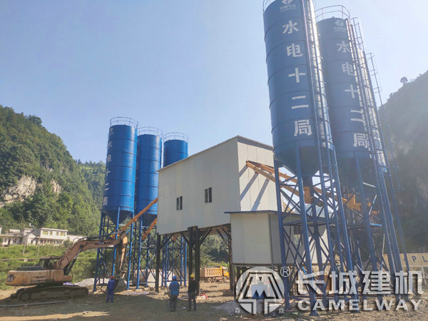 贵州六盘水中水十二局双90商混站